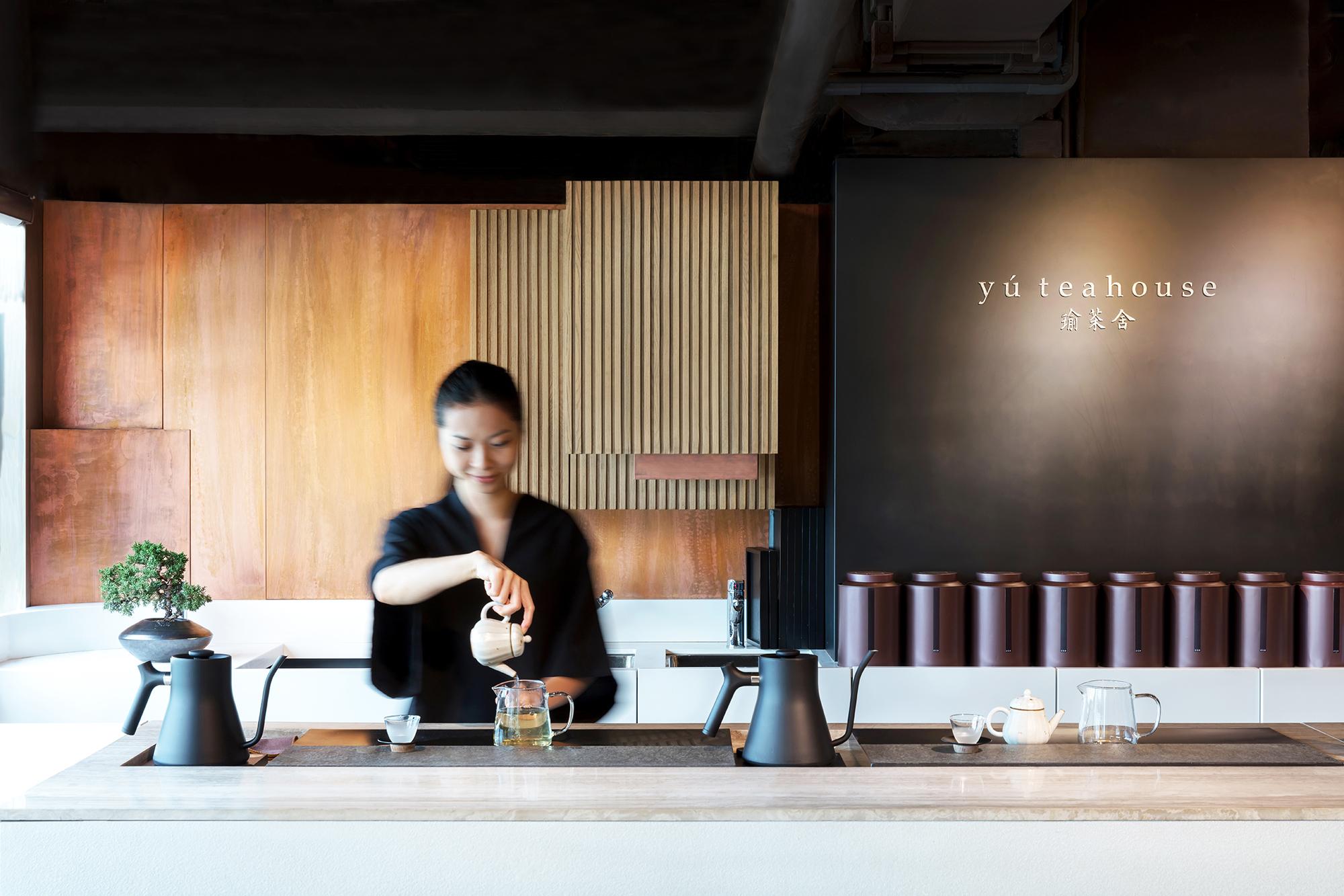 yu teahouse——pr_18022020