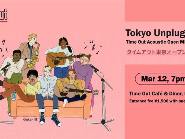 Tokyo Unplugged: Time Out Acoustic Open Mic Night