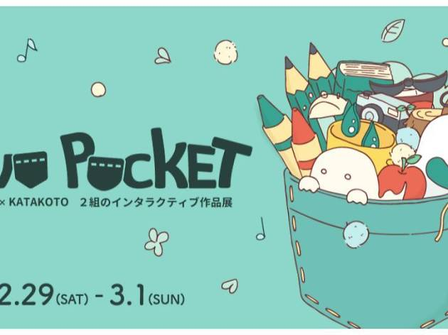 TWO POCKET