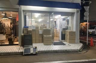 中古レコード&CDショップ サテライト