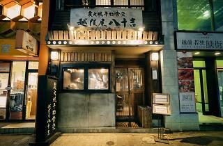 Echigoya Hachikichi