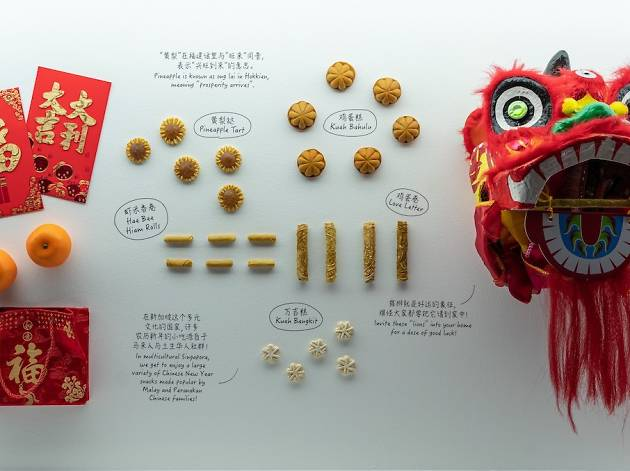 SINGAPO人: Discovering Chinese Singaporean Culture