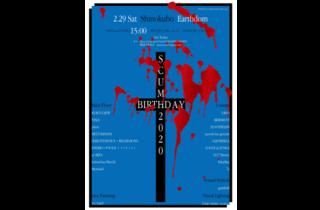 SCUM BIRTHDAY2020