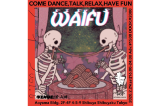 WAIFU/ワイフ vol.6 ー「結婚のカタチ」special!