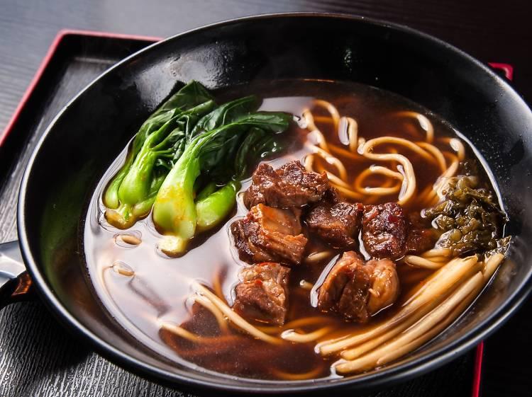 Cheng Banzhang Taiwan Delicacy