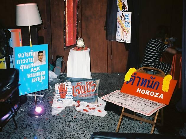 Horoza คืออะไร? มาทำความรู้จักปาร์ตี้ที่สุดเหวี่ยงไปกับคำทำนายชะตาชีวิต