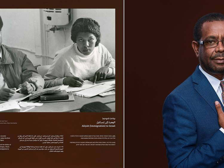 The Jewish Agency's Photography Exhibit