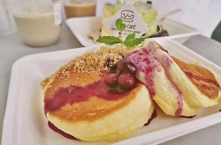 Sufu Cake