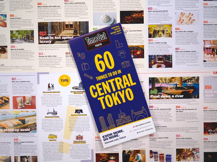 東京駅周辺にフォーカスを当てたガイドマップ(英語版)をリリース