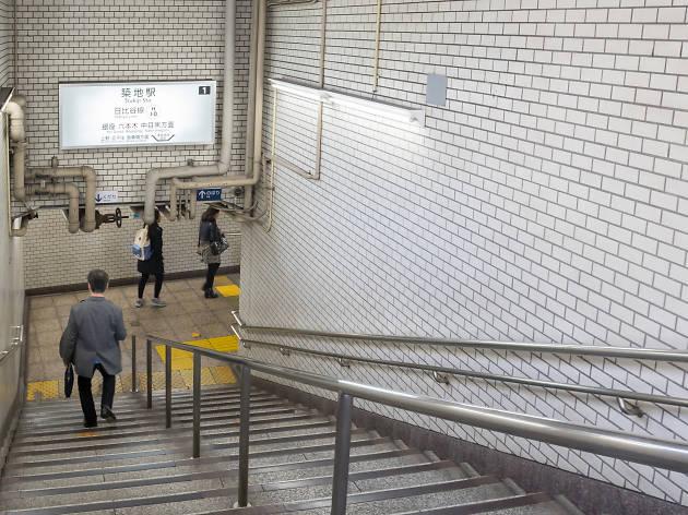 Tsukiji Station