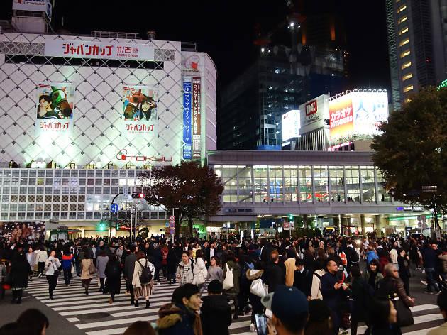 Shibuya Station Night
