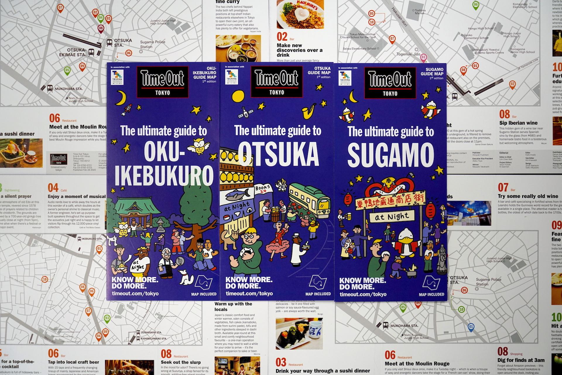 豊島区の「夜」に特化したガイドマップ(英語版)をリリース