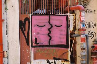 lousy _on wao lane_mihn gallery_29022020