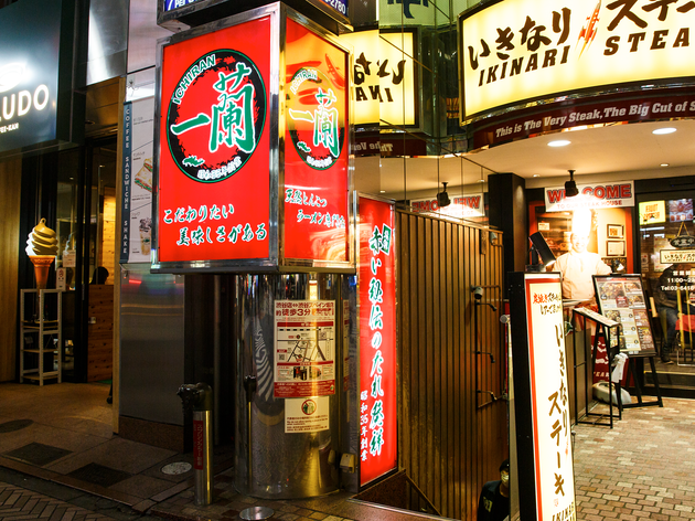 Ichiran Shibuya
