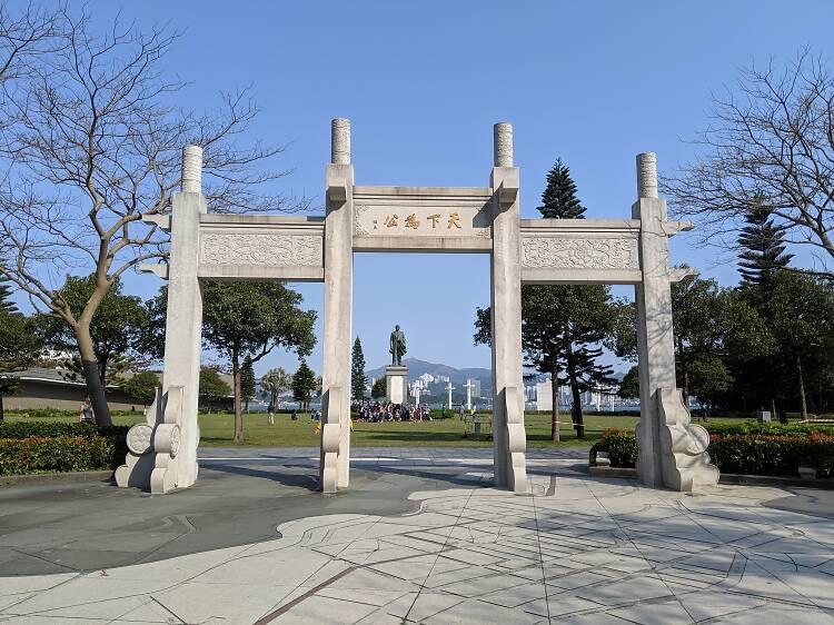 中山紀念公園