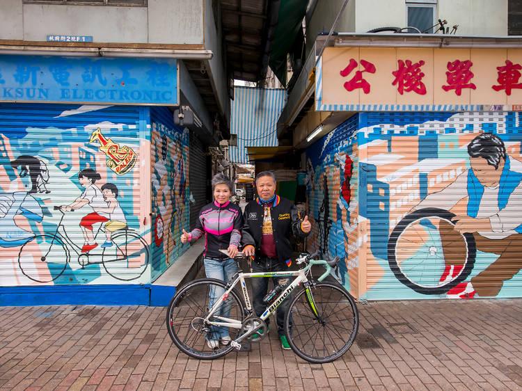 Kung Chan Cycle