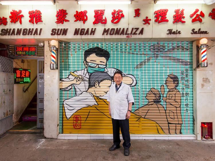 Shanghai Sun Ngah Monaliza Hair Salon