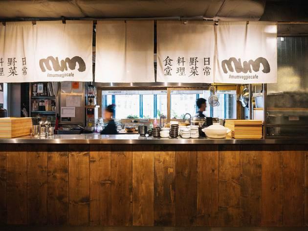 Eaton HK foodhall-pr-04032020