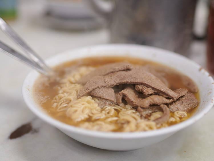 維記咖啡粉麵:豬膶麵$32