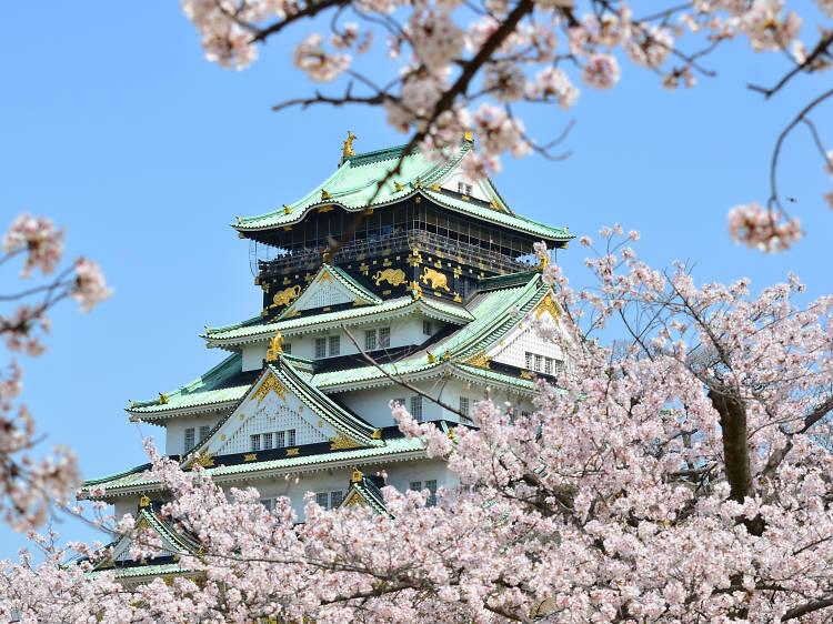 Mar 19-27, Osaka