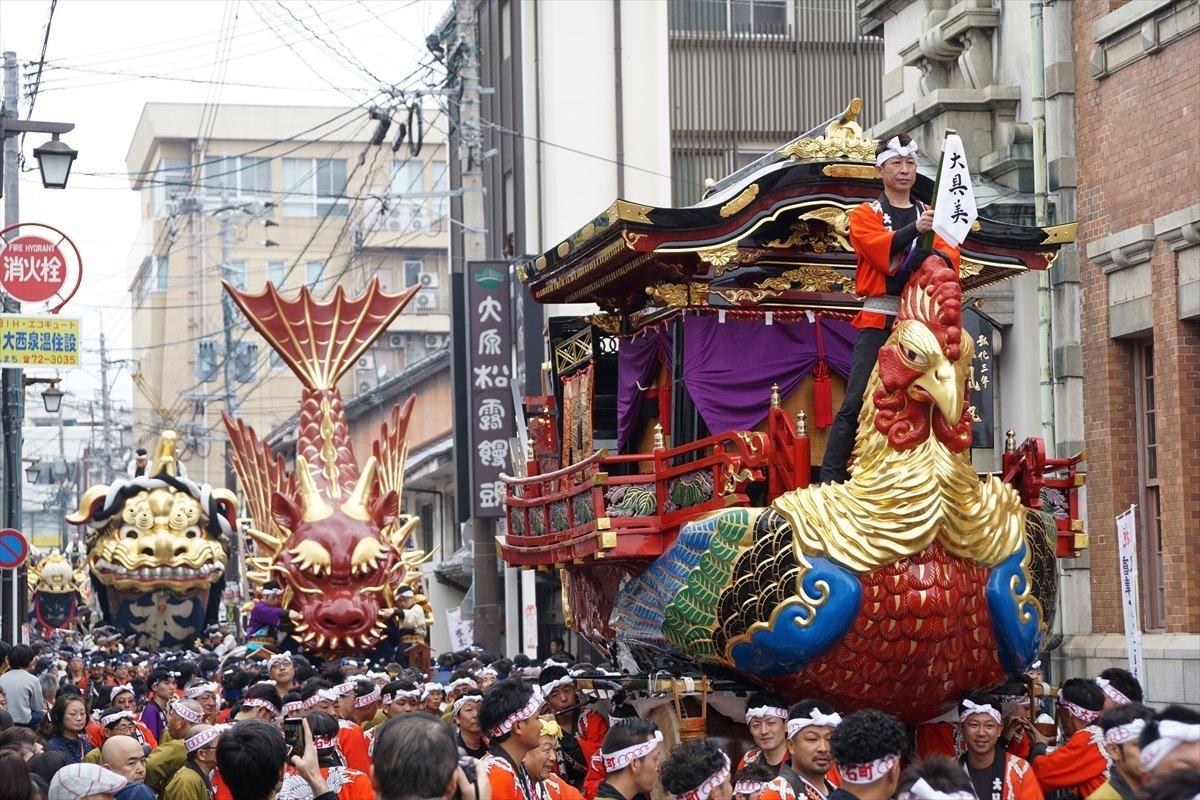 Karatsu Kunchi