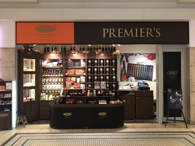 Premier's Tea Boutique Marunouchi