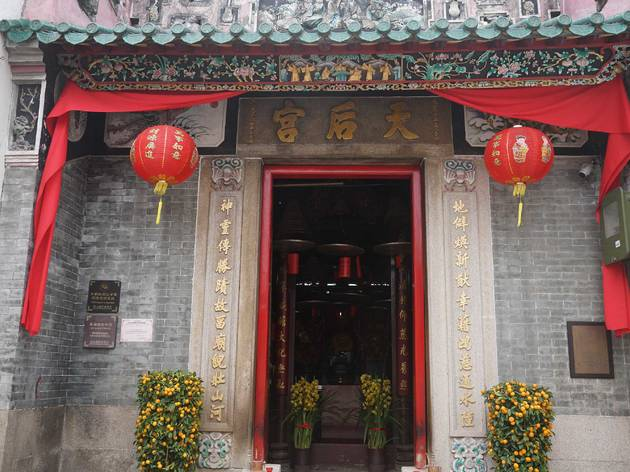 Peng Chau Tin Hau Temple