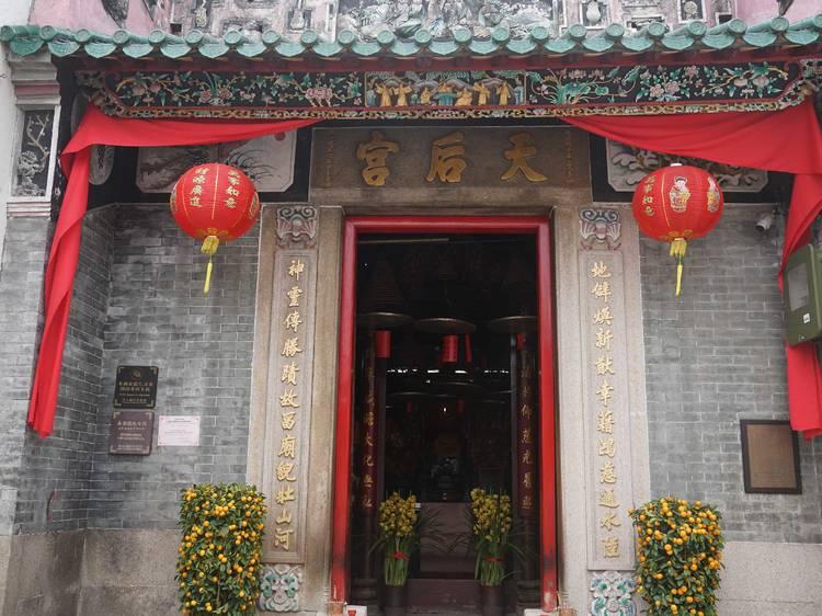 天后廟:百年古廟