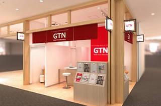 GTN羽田エアポートガーデン店
