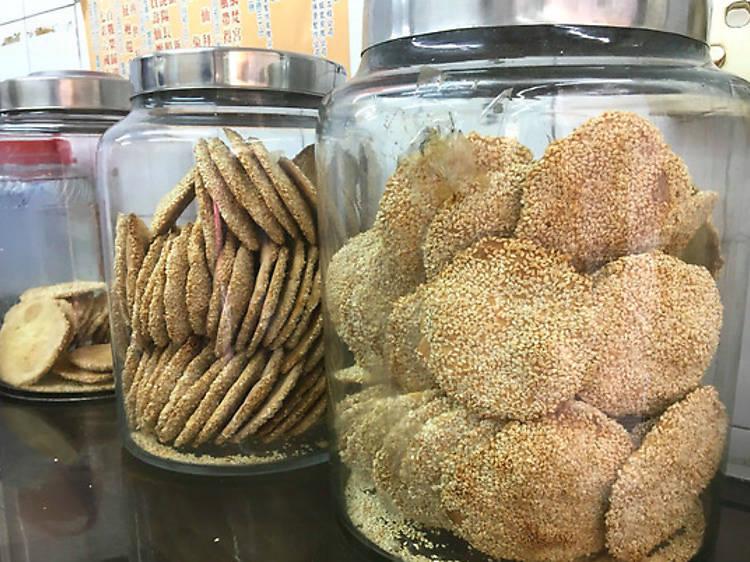 A Noy 麵包舖:馳名芝麻餅