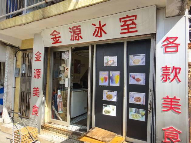 Kam Yuen Restaurant-Peter Moran10-03-2020