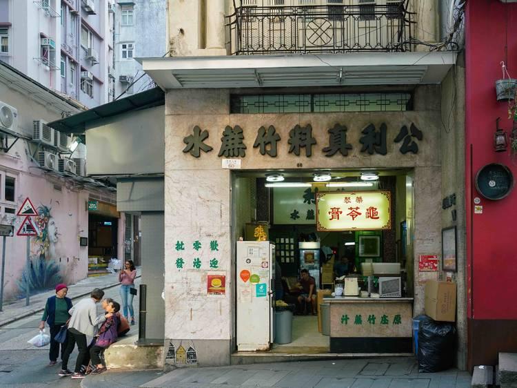 香港製造大集合
