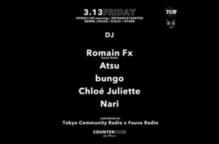 Romain Fx(Fauve Radio), Atsu , bungo , Chloé Juliette , Nari
