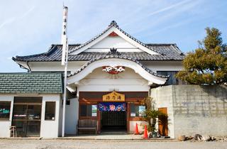 Ko no Yu