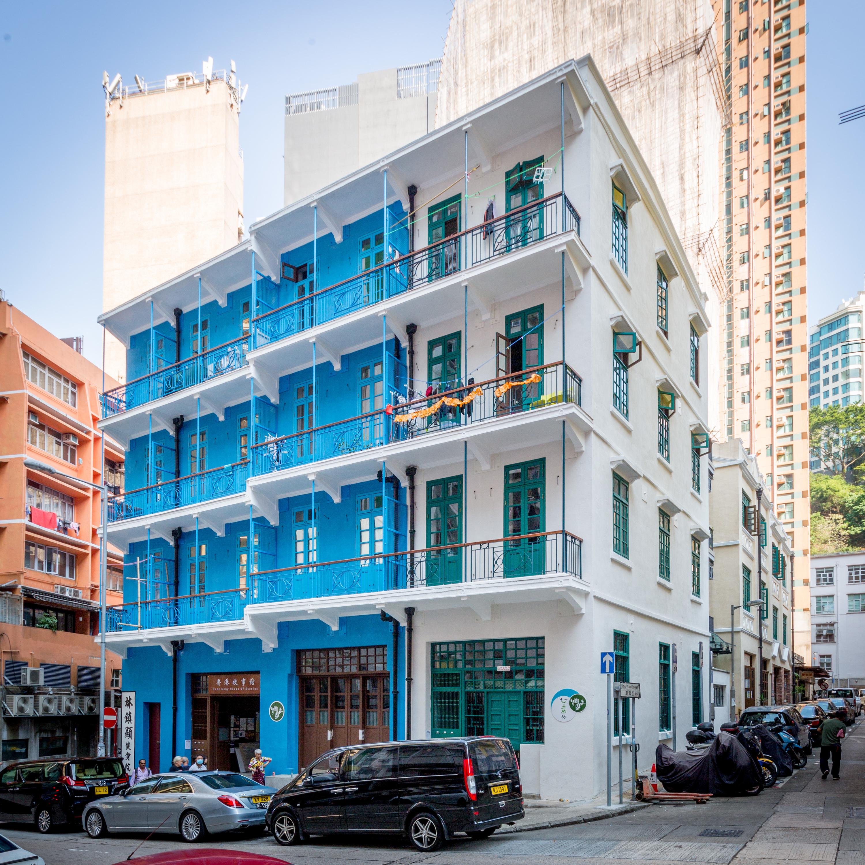 VBH——viva blue house
