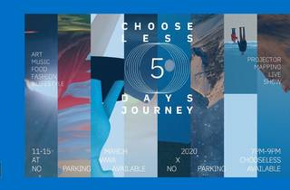 Chooseless 5-Day Journey