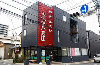 Shimeya
