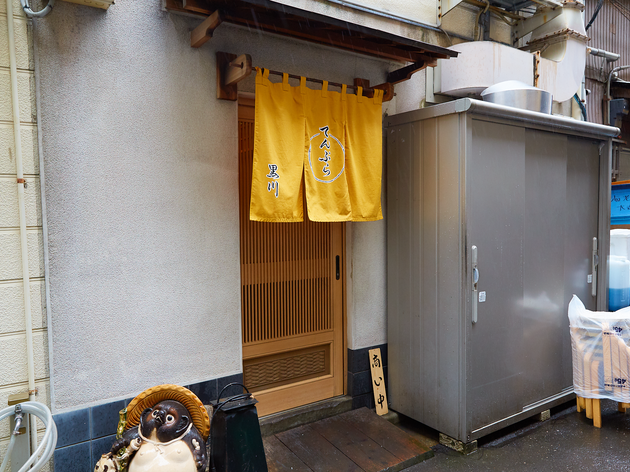 Tempura Kurokawa