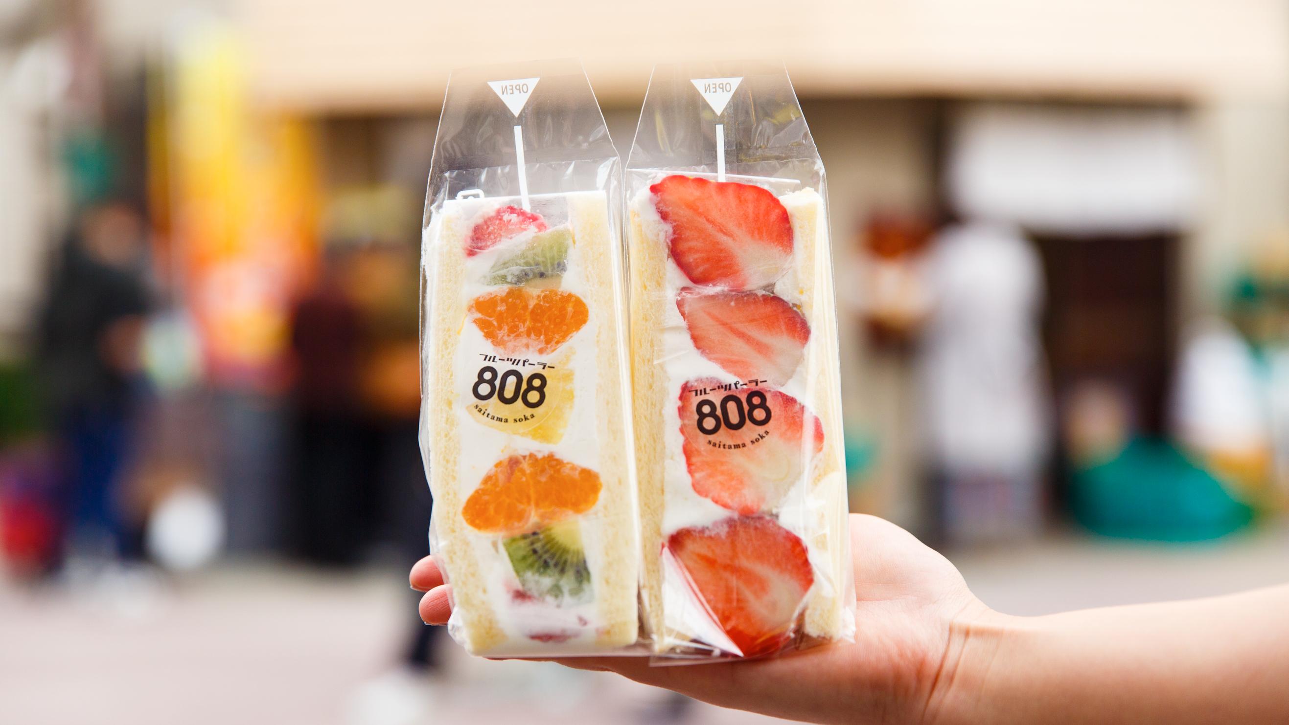 Fruit Parlor 808