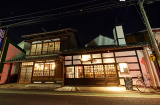 Highlander Inn Chichibu