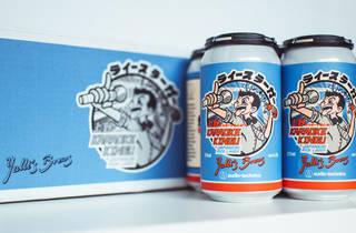 A four-pack of Yulli's Karaoke Kingu lager tins