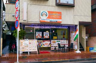 ムンバイパレス(北口店)