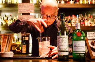 Bar Ash Saitama
