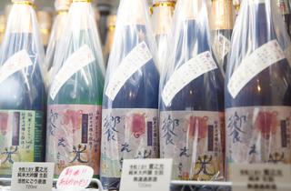 Musashi Winery