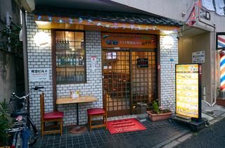 ムナル レストラン&バー