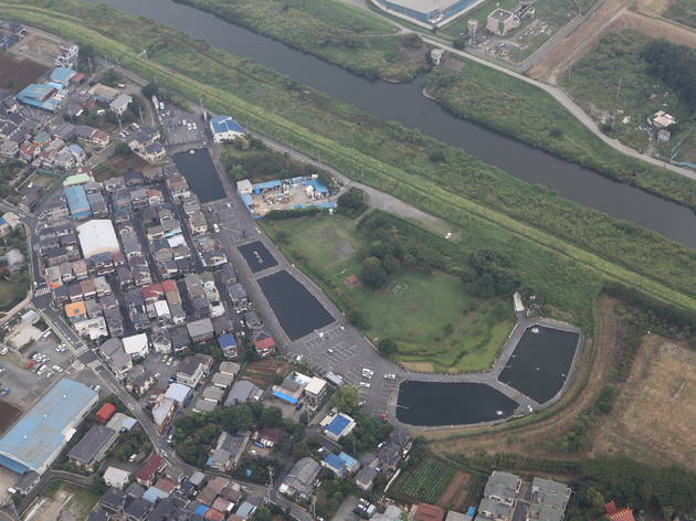 Asaka Garden