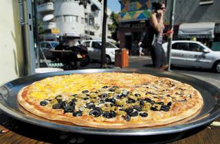 Pizza Shiroko