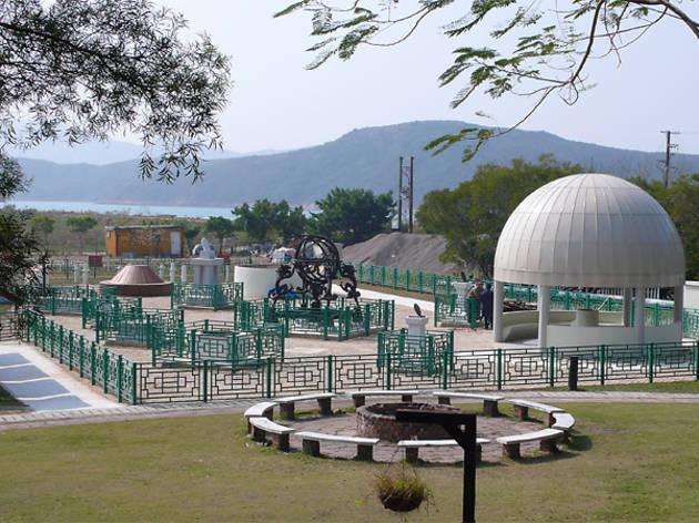Hong Kong Space Museum Astropark