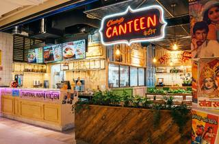 Chutnify Canteen