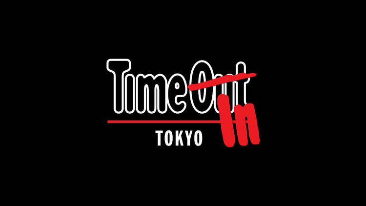 Time In logo - higher res